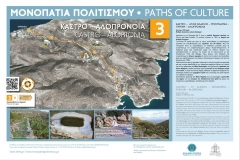 sikinos_path3